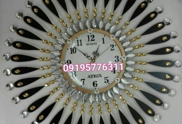 ساعت دیواری خورشیدی شیک و جدید آتریکس