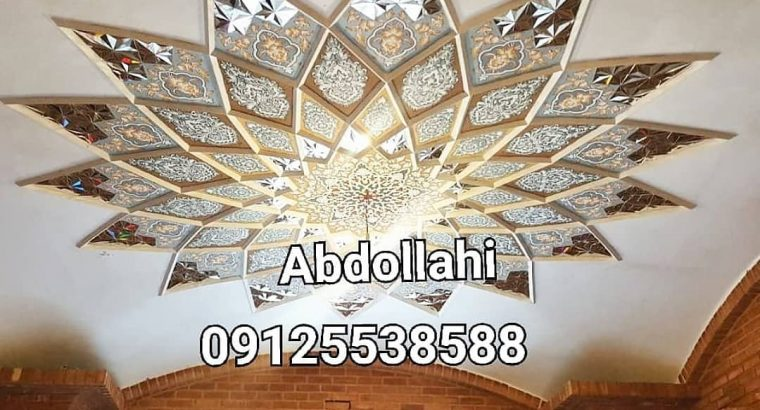 گروه هنری عبداللهی